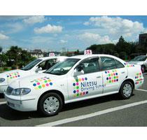 日通自動車学校 ラッピングタクシー