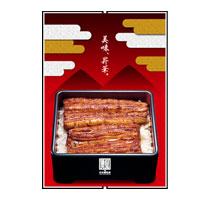 日本鰻協会ポスターー