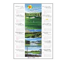 花葉カントリークラブカレンダー
