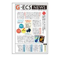 G-ECS NEWS