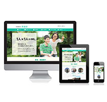 社会福祉法人 泉会サイト