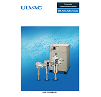 アルバッククライオ株式会社 極低温冷凍機 英語パンフレット