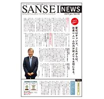 三誠 G-ECS NEWS Vol.30