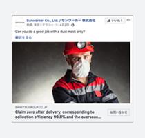 サンワーカー株式会社様 FaceBook海外向け広告展開