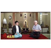 蒋述日本 田無神社特集の記事取材