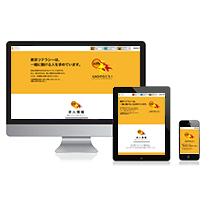 株式会社東京リテラシー 求人情報
