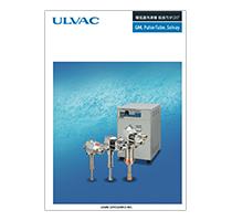 ULVAC CRYO 極低温冷凍機総合カタログ